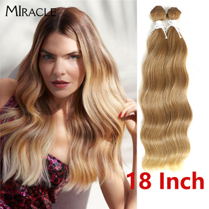 Loose Curly Hair Bundles Synthetic Hair Ombre Bundles For Black Women 2Pcs/Lot 18Inch Water Weave Bundles Extensions Miracle