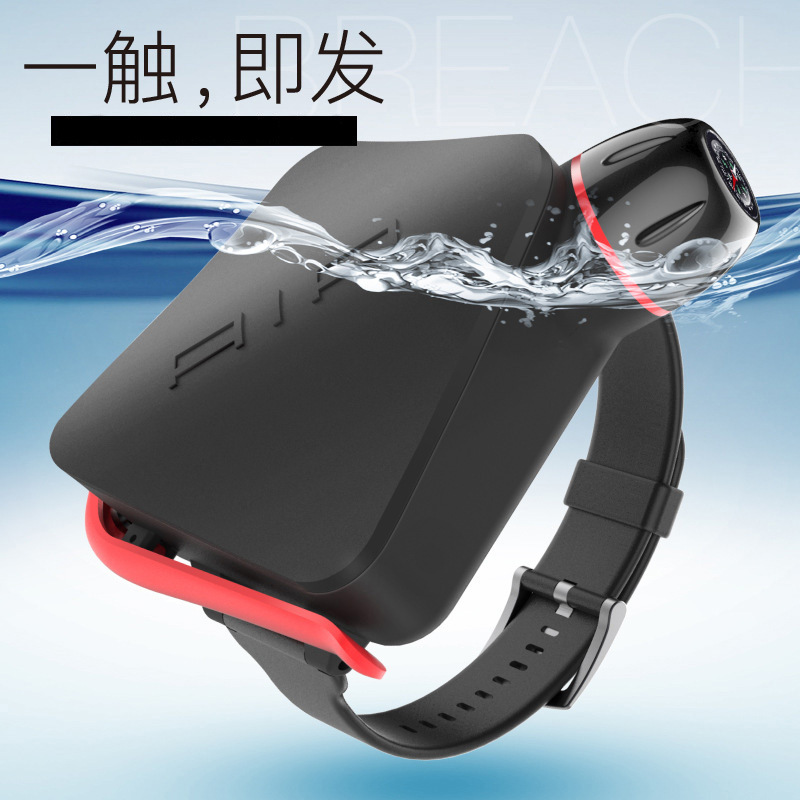 New Products Surfing CAT Surfing Cat Inflatable Self-rescue Bracelet Automatic Wrist Strap Air Bag Underwater Swimming