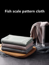 3PCs For kitchen Microfiber Towel cloth fish scale cleaning rags magic wipes for glass dish Wipes home tools Scouring pad fabric