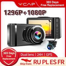 VVCAR F3 Car DVR Camera Full HD 1296P Speed N GPS Dashcam Video Recorder Rear AHD 1080P Dash Cam Registrar