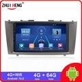 4 + 64 ГБ, 2 din Автомобильная магнитола для Camry 6 XV 40 50 2006-2011 автомобиль радио мультимедиа видео плеер Android 10,0 автомобиль радио GPS Авто Радио bluetooth