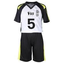 HOLRAN Haikyuu Cosplay Fukurodani Uniform Bokuto Kotaro Volleyball No.4 Jersey Costume