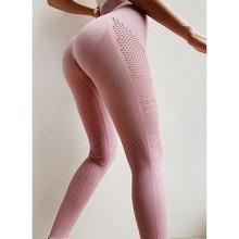 Ins Ventilation Speed Do Hollow Out Bodybuilding Pants Woman High Waist Honey Peach Close Elastic Force Lift The Hips Yoga Pants snow honey peach h501b 2234