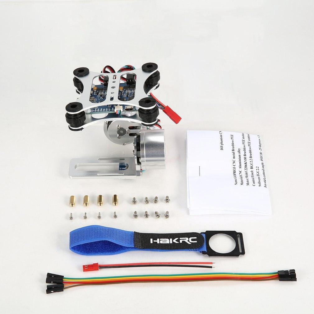 HAKRC 2-axis CNC Metal Brushless BGC2 2 PTZ Control Panel Gimbal Stabilizer for RC Drone Camera Gopro3 DJI Phantom JST   Plug