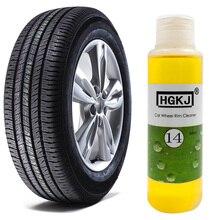 1 шт. 50 мл 1: 5 разбавлено водой автомобильное колесо очистки кольцо очиститель высокого концентрата моющее средство чистящее устройство для окон автомобиля автомобильные аксессуары