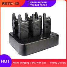Mini Handy Walkie Talkie 6 sztuk Retevis RT622 PMR Radio RT22 FRS walkie talkie + sześciokierunkowa ładowarka hotelowa restauracja Supermarket