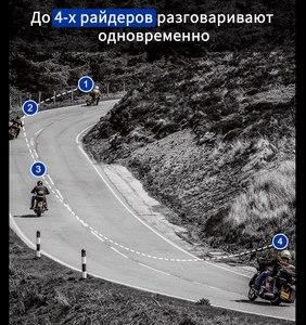 Image 4 - Lexin LX B4FM 4 Riders 1600M Bluetooth intercomunicador moto,Motorcycle Intercom Headsets with FM Radio BT Helmet Headset intercomunicadores de casco moto