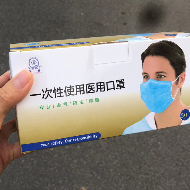 Face masks 3 layers  adult Cotton Anti Dust Mask Proof Flu Face Masks 1 pcs 4