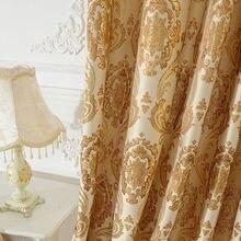 Золотые шторы в европейском стиле пико тканые занавески с разрезом