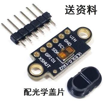 10PCS VL53L1X VL53LO Laser Ranging Flight Time Sensor Module Distance 400cm Measurement Extension Board Module CJMCU-531