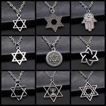 Звезда Давида, кулон, ожерелье из Израиля, ювелирные изделия, цепочка, ожерелья для мужчин и женщин, еврейские ювелирные изделия из античног...