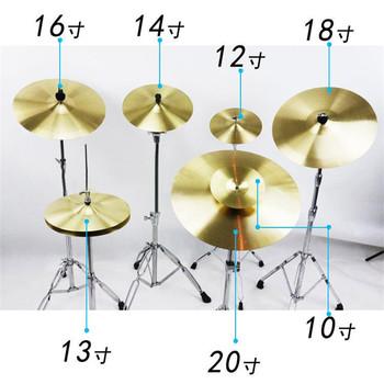 8 10 12 14 16 18 20 Cal mosiężne talerze na bębny zestaw Splash Crash Kide Hi-Hat talerz perkusyjne instrumenty muzyczne tanie i dobre opinie CN (pochodzenie) 8 10 12 14 16 18 20 Inch