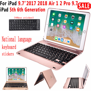 Для apple iPad air 1/2 iPad Pro 9,7 Складная Bluetooth беспроводная клавиатура 78 ключ для iPad air 2017/2018 защита от падения оболочка