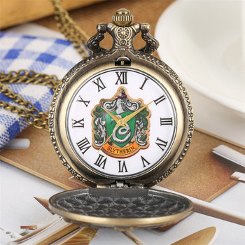 Hot Selling Slytherin Theme Quartz Pocket Watch Roman Numbers Display Bronze Retro Necklace Watch New Arrival 2019