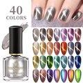 Магнитный лак для ногтей BORN PRETTY, 6 мл, блестящий лак с котом для ногтей, лак для дизайна ногтей, лак для маникюра