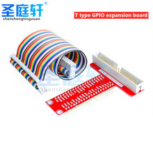 Ahududu Pi 3B + / 4B aksesuarları T tipi GPIO genişletme kartı 40P kablo