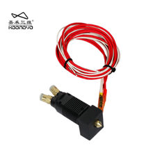 Koonovo 3D Printer Parts 2 in 1 Out Hotend/Extruder Kit Heated Etruder Double Color Printing for Ender 3/CR-10/TEVO/ALFWISE(China)