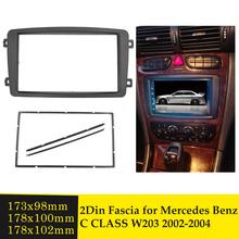 2Din Radio samochodowe Stereo Panel powięzi dla Mercedes BENZ C klasa W203 2002-2004 tablica rozdzielcza zamontować zestaw do montażu wykończenia Facia rama tanie tanio GZKTQC CN (pochodzenie) Blendy 0 1kg Double Din Facia 20inch 2 Din Car Stereo Radio Fascia Panel Plate Iso9000 10inch 30inch
