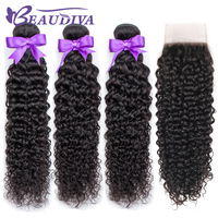 Beaudiva Brazilian Hair Weave Bundles With Lace Frontal Closure Kinky Curly Hair Bundles With Closure Remy Human Hair Extensions