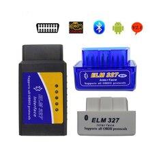 New Mini Elm327 Bluetooth OBD2 V2.1 ELM 327 V 2.1 OBDII Adapter Car Diagnostic Tool Scanner Elm 327 OBD 2 Auto Diagnostic Tool