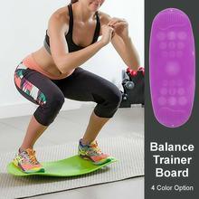 цена на OUTAD Twist Board Balance Board Fitness Core Twisting Workout Unisex Yoga Balance board Gym Seesaw 3 Color Optional Home GYM Use