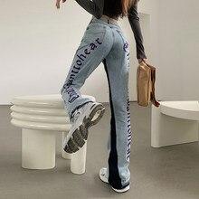 Europeu primavera outono novo denim voltar letras bordado fino solto calças de brim de cintura alta calças retas moda feminina streetwear