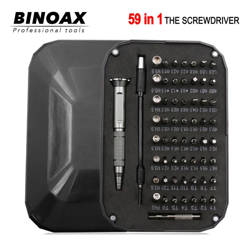 59 In 1 Screwdriver Bits Set Professional Precision Repair Tool Kit For Phone PC