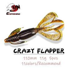 ESFISHING Pesca силиконовая приманка для рыбалки Мягкие приманки Crazy Flapper 110 мм 11,4 г 5 шт рыболовная приманка на карпа снасти приманка для окуня