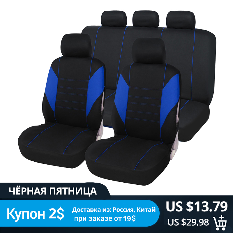 Car Seat Covers AUTOYOUTH Car Seat Protector Car Interior Accessories Interior For <font><b>toyota</b></font> corolla verso renault scenic 3 image