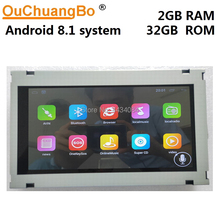 Ouchuangbo 9 inch car video kit autoradio for Great Wall Haval H7 2016 support 4 core 2+32 1080P USB android 8.1 OS