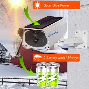 Image 2 - HD 1080P Solar WiFi IR Bulllet Security IP Camera Outdoor Sony IR Night Vision Audio PIR Alarm CCTV Battery Camera with SD Card