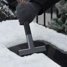 Auto eis schaber windschutzscheibe eis breaker abtauen schnelle reinigung glas pinsel enteisung werkzeug TPU auto fenster winter pinsel schaufel