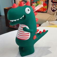 Милый динозавр коробки для денег креативный мультяшный мини