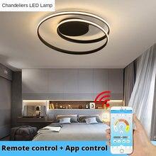 Современные Люстры светодиодный светильник для Гостиная Спальня