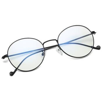 2020 Anti Blue Ray Photochromic Sunglasses Round Computer Glasses Chameleon Driving