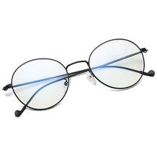 2020 Anti Blue Ray Photochromic Sunglasses Round Computer Gl