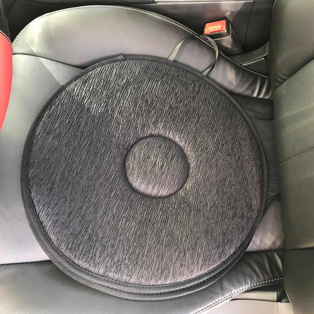 OUNEED 360 度回転クッションカーシート泡モビリティ援助座椅子回転クッションスイベル車の低反発マット