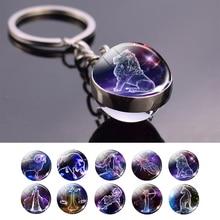 Leo Libra Scorpio 12 брелок для ключей «Созвездие» стеклянный шар Подвеска знак зодиака брелок автомобильный брелок для ключей для мужчин и женщин подарки на день рождения