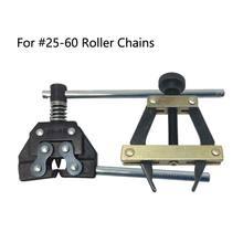 Набор инструментов #25 60 для ремонта цепи с роликами