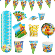 1PC Disney Winnie the Pooh Disposable Tableware Set Plate Napkin Blowout Straw Party Decorations Birthday Party Baby Shower Gift