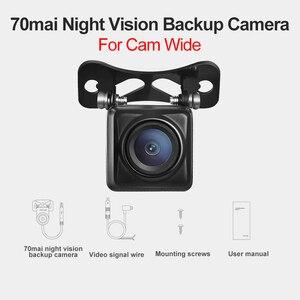 Image 4 - 70mai HD מצלמת & ראיית לילה מצלמת עבור 70mai רכב Dvr רחב Rearview זרם מדיה דאש מצלמת רק עבור D07 אחורי מצלמת