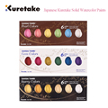 Kuretake GANSAI TAMBI Starry/Pearl/Gem однотонная краска для воды 6 цветов s рисунок металлик перламутровая краска для воды MC20GC-6V