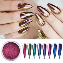 1 коробка Хамелеон Блестки для ногтей зеркальный порошок Auroras набор для дизайна ногтей хром красочный пигмент пыль дизайн ногтей DIY украшения