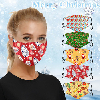15th affair Mask Mouth Mask Face Mask Washable Reusable Anti PM2.5 Anti-Dust Masks Sep 15th