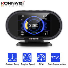 KONNWEI  KW206 OBD2 On Board Computer Auto Car Digital Computer Display OBD 2 Scanner Fuel Consumption Water Temperature Gauge
