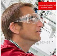 200 יח\חבילה יוניסקס להזיל ריר הוכחה משקפי אנטי רוק משקפיים בטיחות משקפי העין עבודת הגנה ללבוש משקפיים מגן עבודה