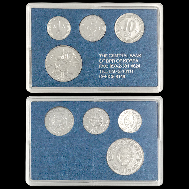 North Korea,Set 4 PCS Coins, 1959-1978, <font><b>1</b></font> <font><b>5</b></font> <font><b>10</b></font> 50 Cents, Uncirculated, Collection,in box image