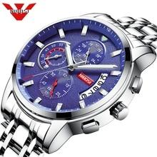 NIBOSI קוורץ שעון יד יוקרה מפורסם גברים שעון עמיד למים Relogio Masculino שעון זוהר 2020 חדש נירוסטה שעונים