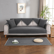 Universal Stretch Sofa Cover for Livingroom Elastic L Shaped Couch Cover 1/2/3/4 Seater Sectional Corner Slipcover All-inclusive