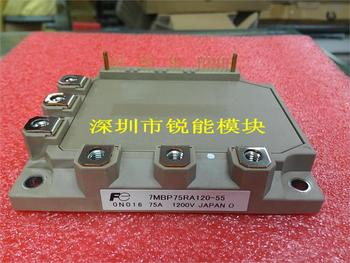 FE 7 cell modules / 7MBP75RA120-55 7MBP75RA120-50--RNDZ